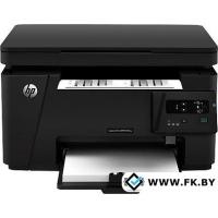 МФУ HP LaserJet Pro M125ra (CZ177A)