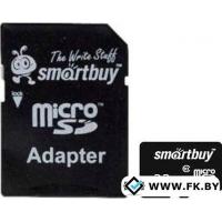 Карта памяти Smart Buy microSDHC Class 10 32GB (SB32GBSDCL10-01)