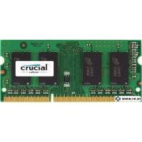 Оперативная память Crucial 4GB DDR3 SO-DIMM PC3-14900 (CT51264BF186DJ)