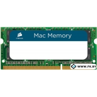 Оперативная память Corsair Mac Memory 8GB DDR3 SO-DIMM PC3-12800 (CMSA8GX3M1A1600C11)
