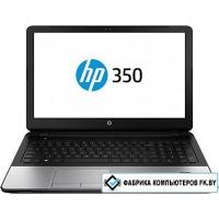 Ноутбук HP 350 G2 [K9J02EA] 8 Гб