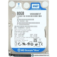 Жесткий диск WD Scorpio Blue 80GB (WD800BEVT)