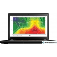 Ноутбук Lenovo ThinkPad P50 [20EN0027RT]