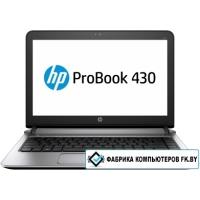 Ноутбук HP ProBook 430 G3 [P4N78EA]