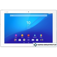 Планшет Sony Xperia Z4 Tablet 32GB (SGP712RU/W)