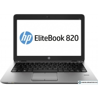 Ноутбук HP EliteBook 820 G2 [K9S47AW]
