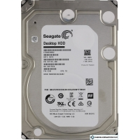 Жесткий диск Seagate Barracuda Desktop 5TB (ST5000DM002)