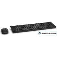 Мышь + клавиатура Dell KM636