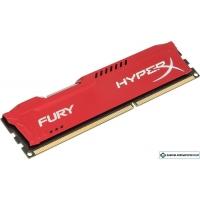 Оперативная память Kingston HyperX Fury Red 4GB DDR3 PC3-10600 (HX313C9FR/4)