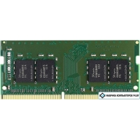 Оперативная память Kingston ValueRam 4GB DDR4 SO-DIMM PC4-17000 [KVR21S15S8/4]