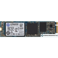 SSD Kingston SSDNow M.2 Sata G2 240GB [SM2280S3G2/240G]