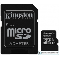 Карта памяти Kingston microSDHC UHS-I (Class 10) 32GB + адаптер [SDC10G2/32GB]
