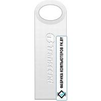 USB Flash Transcend JetFlash 520S 8Gb Silver (TS8GJF520S)