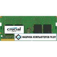 Оперативная память Crucial 4GB DDR4 SO-DIMM PC4-17000 [CT4G4SFS8213]