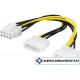 Переходник Кабель питания 2x MOLEX female — 8 pin PCIe