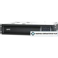 Источник бесперебойного питания APC Smart-UPS 1500VA LCD RM 2U (SMT1500RMI2U)