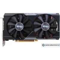 Видеокарта Sapphire Radeon Nitro R9 380 2GB GDDR5 [11242-12-20G]
