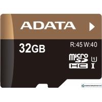 Карта памяти A-Data Premier Pro microSDHC UHS-I U1 32GB (AUSDH32GUI1-RA1)
