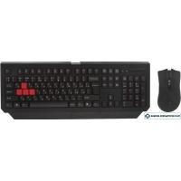 Мышь + клавиатура A4Tech Bloody B1500