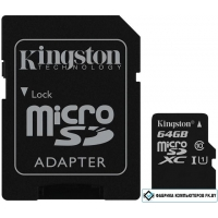 Карта памяти Kingston microSDXC UHS-I (Class 10) 64GB + адаптер [SDC10G2/64GB]