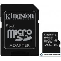 Карта памяти Kingston microSDXC UHS-I (Class 10) 64GB + адаптер [SDC10G2/64GB]