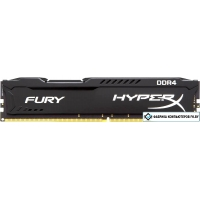 Оперативная память Kingston HyperX FURY 8GB DDR4 PC4-19200 [HX424C15FB2/8]