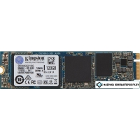 SSD Kingston SSDNow M.2 Sata G2 120GB [SM2280S3G2/120G]