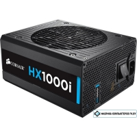 Блок питания Corsair HX1000i 1000W (CP-9020074)