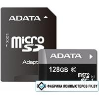 Карта памяти A-Data Premier microSDXC UHS-I U1 Class 10 128GB [AUSDX128GUICL10-RA1]