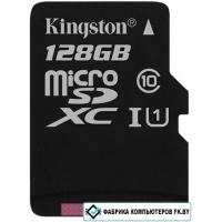 Карта памяти Kingston microSDXC UHS-I (Class 10) 128GB [SDC10G2/128GBSP]