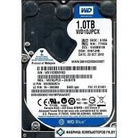 Жесткий диск WD Blue 1TB (WD10JPCX-24UE4T0)