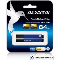 USB Flash A-Data S102 Pro Advanced 64GB (AS102P-64G-RBL)