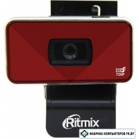 Web камера Ritmix RVC-051M HD720p