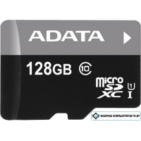 Карта памяти A-Data Premier microSDXC UHS-I Class 10 128GB [AUSDX128GUICL10-R]