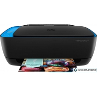 МФУ HP DeskJet Ink Advantage Ultra 4729 [F5S66A]