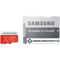 Карта памяти Samsung EVO+ microSDHC 32GB + адаптер (MB-MC32DA/RU)