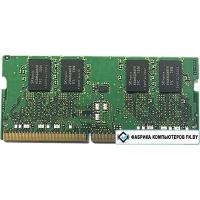 Оперативная память Hynix 4GB DDR4 SO-DIMM PC4-17000 [HMA451S6AFR8N-TFn0]