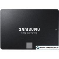 SSD Samsung 850 Evo 120GB (MZ-75E120)