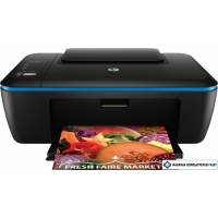 МФУ HP DeskJet Ink Advantage Ultra 2529 [K7W99A]