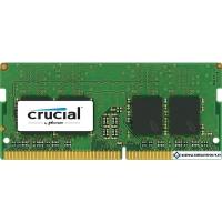 Оперативная память Crucial 8GB DDR4 SO-DIMM PC4-17000 [CT8G4SFS8213]