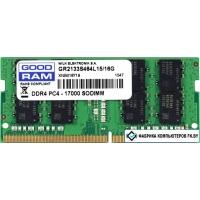 Оперативная память GOODRAM 8GB DDR4 SO-DIMM PC4-17000 [GR2133S464L15/8G]