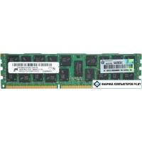 Оперативная память HP 16GB DDR4 PC4-17000 [726719-B21]