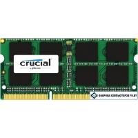 Оперативная память Crucial 4GB DDR3 SO-DIMM PC3-14900 [CT4G3S186DJM]