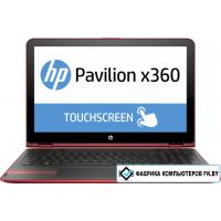 Ноутбук HP Pavilion x360 15-bk003ur [X0M80EA]