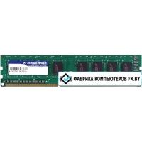 Оперативная память Silicon-Power 8GB DDR3 PC3-12800 [SP008GLLTU160N02]