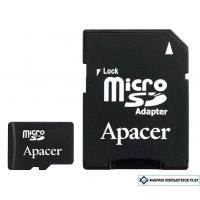 Карта памяти 64Gb Apacer AP64GMCSX10U1-R