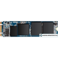 SSD Silicon-Power M10 M.2 2280 240Gb  [SP240GBSS3M10M28]