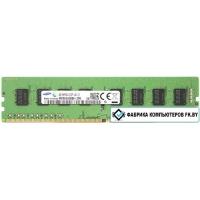 Оперативная память Samsung 8GB DDR4 PC4-17000 (M393A1G40DB0-CPB00)