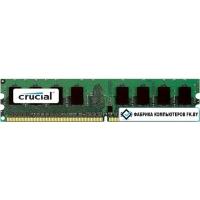 Оперативная память Crucial 8GB DDR3 PC3-12800 (CT102472BA160B)