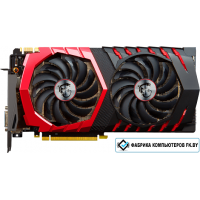 Видеокарта MSI GeForce GTX 1070 Gaming X 8GB GDDR5 [GTX 1070 GAMING X 8G]